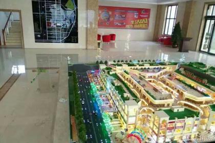 三门峡房产模型制作