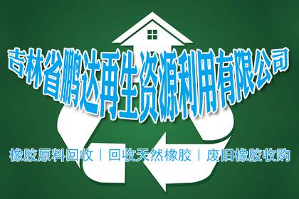 兰州废品回收