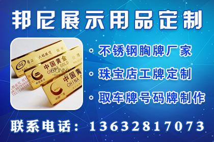 杭州礼品盒印刷公司