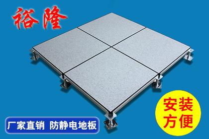沧州防静电地板厂家供应