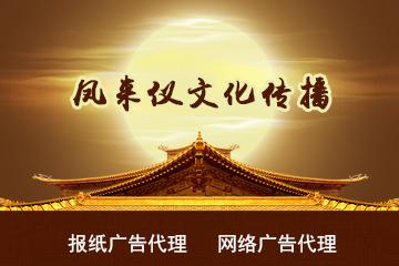 黄石腾讯广告
