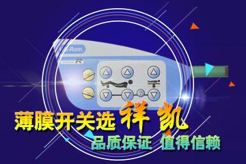 合肥仪器仪表经销商