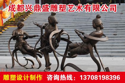 四川成都大理石雕塑厂