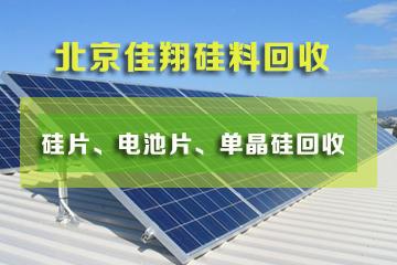 鄂州ups电源回收