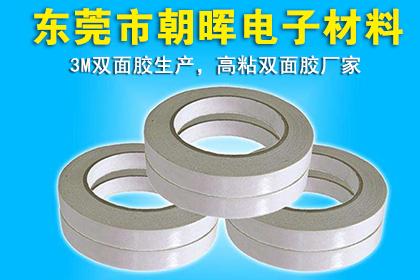 深圳铜箔胶带