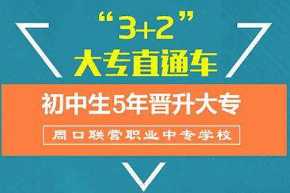 福州化妆培训学校