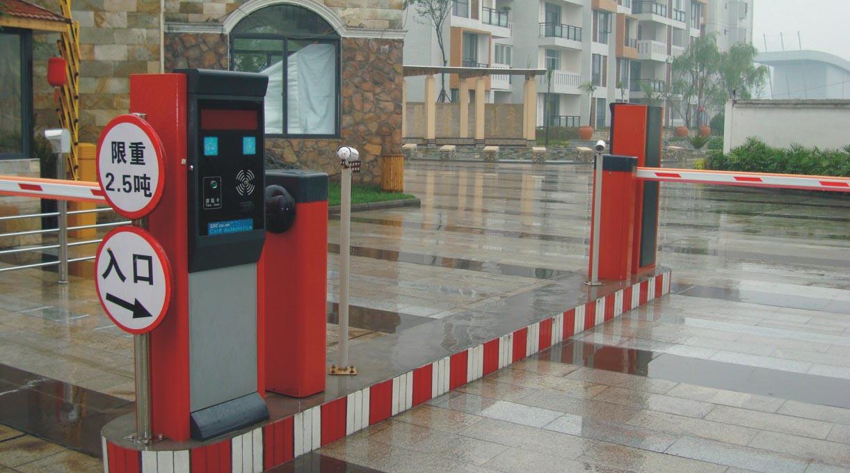重庆自动车牌识别智能车场收费管理系统
