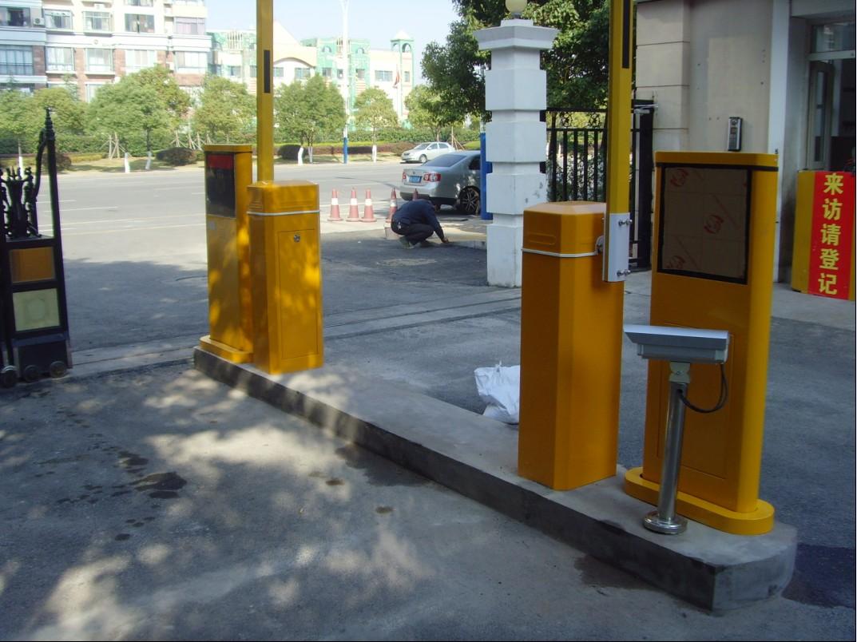 重庆智能停车场收费管理系
