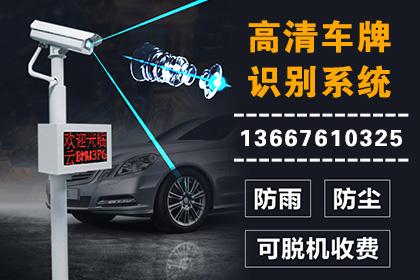 上海叉车出租