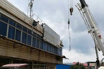 活动板房拆除