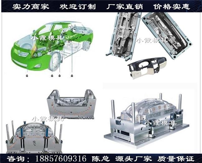 汽车模具制造商 (7).jpg