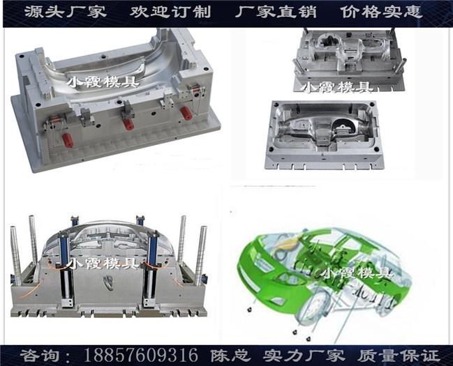 汽车模具供应商 (47).jpg