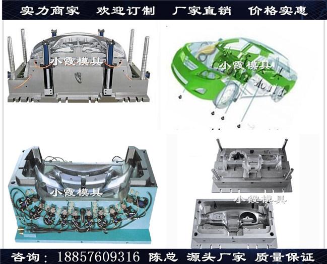 汽车模具制造商 (47).jpg