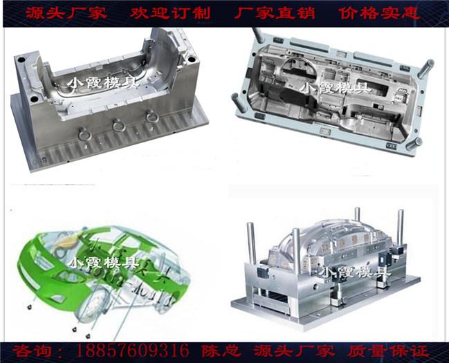 汽车模具生产厂家 (23).jpg