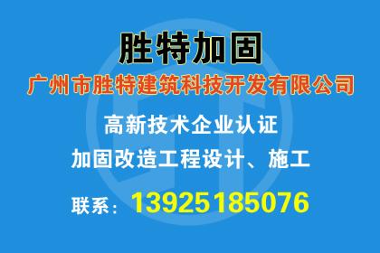 广州墙面软包厂家订做