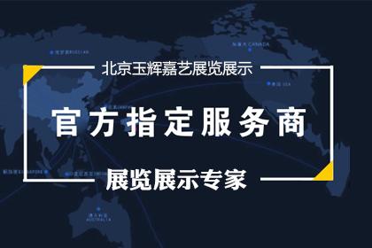 北京无缝展板租赁