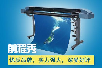 杭州木盒包装供应