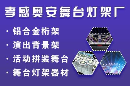 北京龙狮团