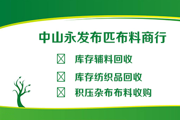 广州酒店宾馆设备回收