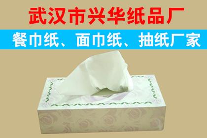 手提纸袋印刷