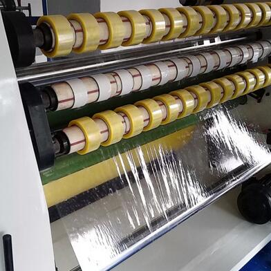 广州胶带分切机销售