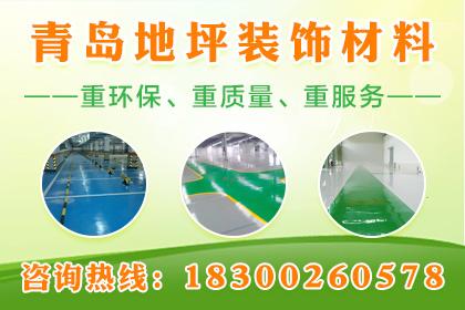 宜昌防水材料
