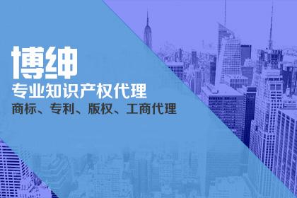广州商标注册价格