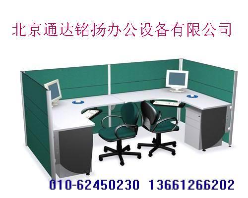 北京办公家具订做