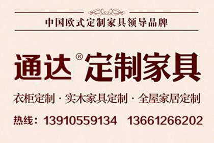 昆明红木家具厂家