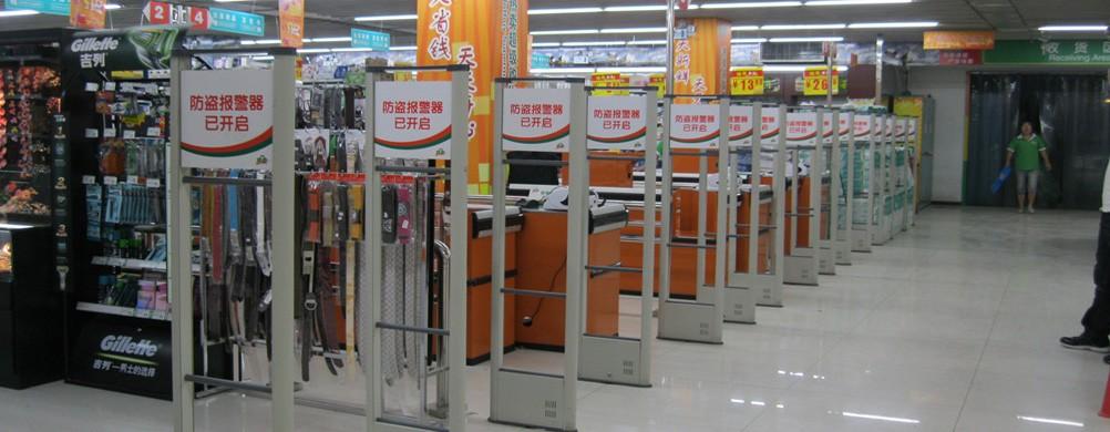 长沙超市进出口器