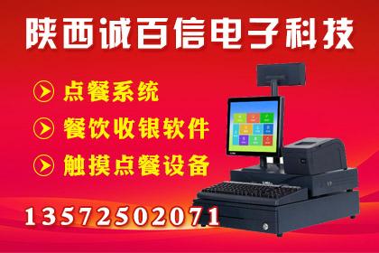 北京救生设备厂家