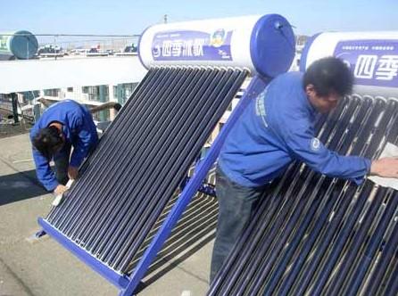 太阳能热水器批发
