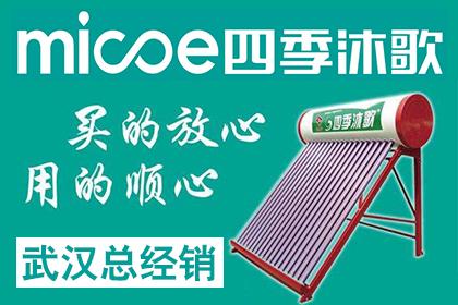 宜昌太阳能电池板