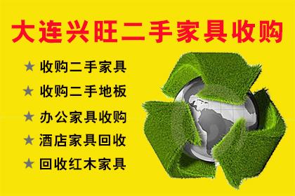 合肥办公家具回收