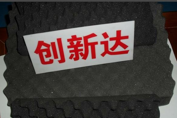 深圳eva内衬生产厂家