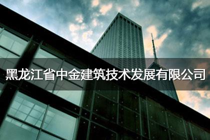 哈尔滨规划模型设计
