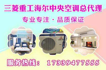 温州洗碗机供应