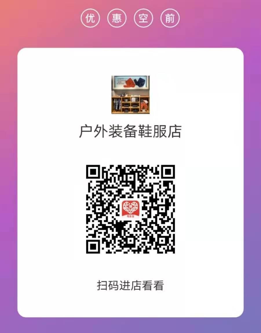 微信图片_20200202113314.jpg