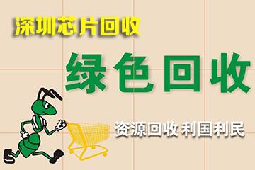 深圳美容美发设备回收