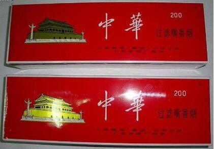 广州礼品回收