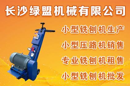济宁液压机械