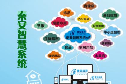 广州Java开发培训