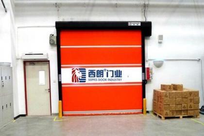 上海工业快速门