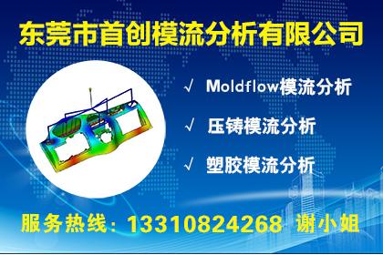 襄阳超市货架生产