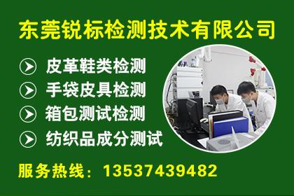 武汉房屋检测鉴定