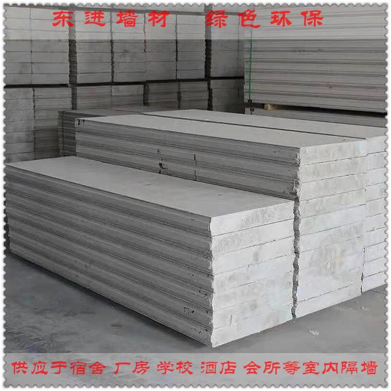 福州水泥陶粒板厂家
