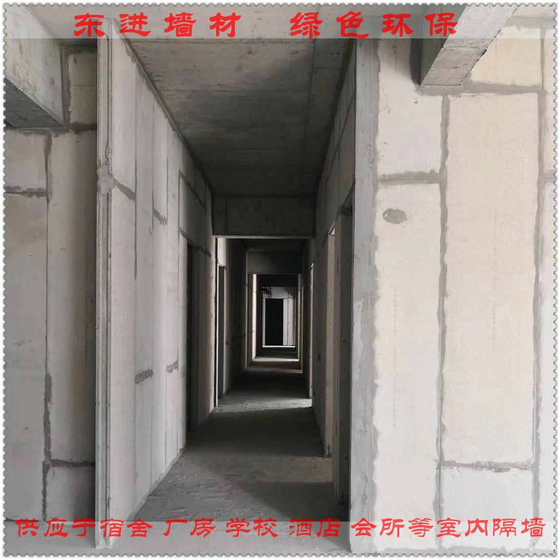 福州防火门门芯板