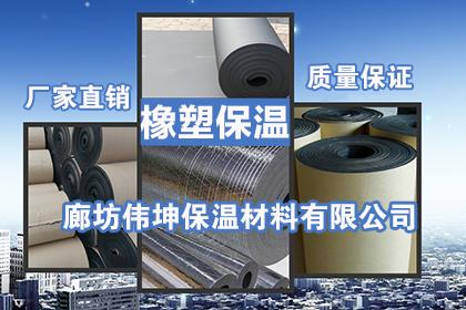 青岛环保玻璃棉板批发
