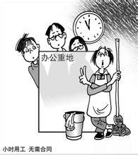宁波奉化开荒清洗小时工
