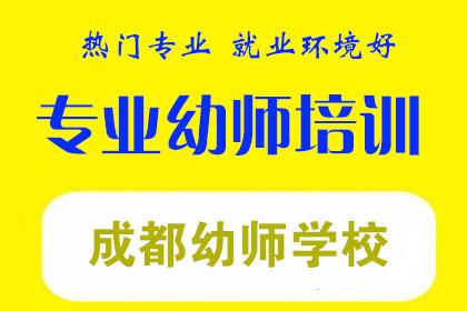 宜昌国家公务员培训